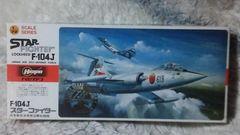 ハセガワ1/72 日本航空自衛隊迎撃戦闘機 F-104J スターファイター