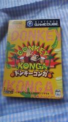ゲームキューブソフト ドンキーコンガ