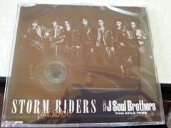 三代目JSoulBrothers STORM RIDERS