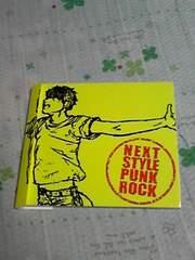 NEXT STYLE PUNK ROCK 向風未発表曲入