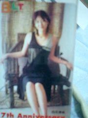 白石美帆★日本サッカーの女神■B.L.T.抽選テレカ