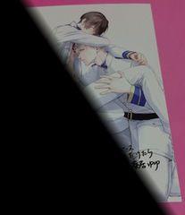 葵居ゆゆ 運命のベータはアルファの溺愛に咲く コミコミ典イラストカード