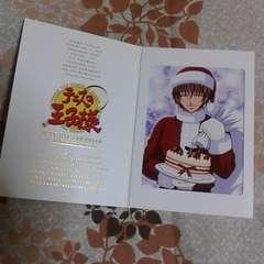 テニスの王子様スペシャルブロマイドPart.3【不二周助*青学】