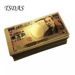 10枚セット!一万円札 レプリカ 金運アップ ゴールド