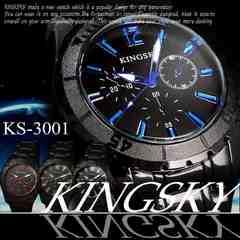 メンズ 腕時計 ブラックメタル マットベゼル ウォッチ YKSB-3001