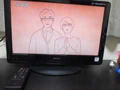 液晶テレビ 19インチ 2010年(BeLson) 優良美品!動作確認済み
