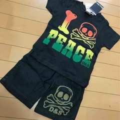 新品◆上下セット◆ドクロスカル◆半袖Tシャツ&ハーフパンツ120