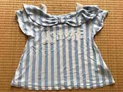 オフショル?Aライン ストライプTシャツ カットソー 水色 150