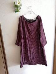 値下げStudio Clip ☆8分袖ボーダーワンピース☆茶×紫