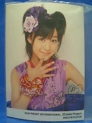 ハロショ原宿店8周年記念写真メタリックL判1枚2008.11.21/萩原舞