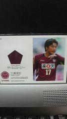 2007 三浦淳宏 ジャージカード