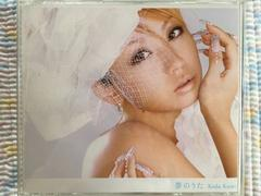 E:倖田來未★夢のうた/ふたりでCD+DVD帯なし中古(多少傷あり)