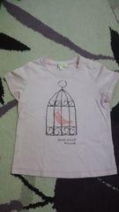 サイズ95 ハッシュアッシュ ピンクのTシャツ