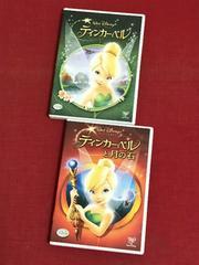 【即決】ディズニー「ティンカー・ベル」(DVD2枚セット)