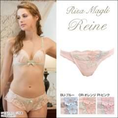 新品<Reine368コレクション>Risa Magli/リサマリ(Tショーツ/OR)タグ付/定価1890