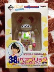 SKE48 磯原杏華 ベアブリック 一番くじ AKB48