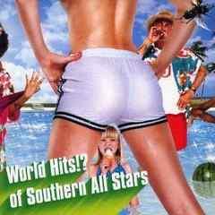 関口和之&砂山オールスターズ / World Hits!? of Southern All Stars