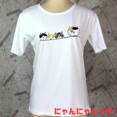 送料無料★猫Tシャツ にゃんにゃん5号 親子で散歩ネコ 白 L
