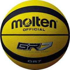 モルテン GR7 ゴムバスケットボール 7号 BGR7-YK