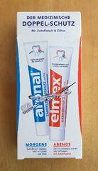 ドイツ☆アロナール&エルメックス 歯磨き粉セット