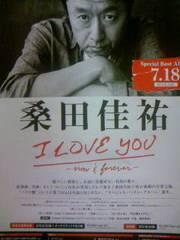 桑田佳祐「I LOVE YOU」 告知ポスター