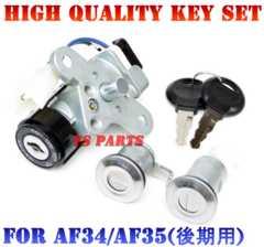 【高品質】ライブディオZXライブディオSR AF34AF35後期キーセット3極コネクタ