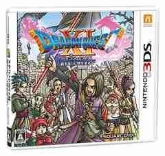即決 3DS ドラゴンクエストXI 過ぎ去りし時を求めて 送料無料