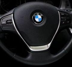 BMW ステアリングアクセントトリム 3シリーズ F30 F31用