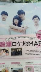 綾瀬ロケ地マップ