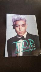 BIGBANG まとめ売り