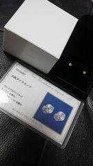 新品☆Pt900/上質天然ダイヤモンド030ct一粒スタッドピアス
