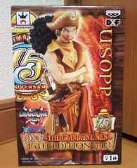 ワンピース DXF THE GRANDLINE MEN 15TH EDITION vol.2 ウソップ 全1種