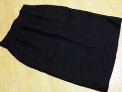 クリスチャンディオール/Dior ミモレ丈ウールスカート(黒)