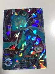UM4-036三星龍:ゼノ