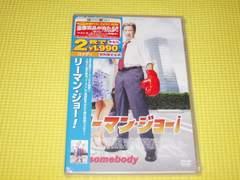 新品★リーマンジョー★99分