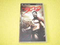PSP★300 スリーハンドレッド UMD VIDEO