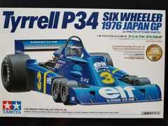 ☆1/20 タミヤ タイレルP34 1976 日本GP