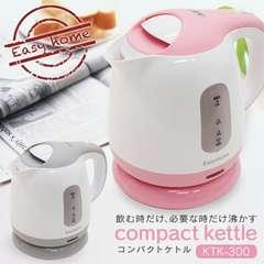 ピンク 電気ケトル  家電 コーヒー ラーメン