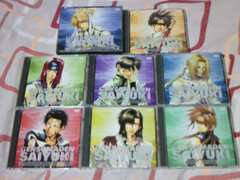 DVD 幻想魔伝最遊記 スペシャルプライス版全8巻 峰倉かずや 関俊彦