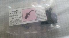 オオタイガハラサンショウウオ★チョコエッグ・日本の動物コレクション■Furuta