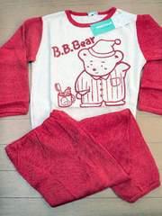 ●送料0・新品●お子様ベア柄長袖上下パジャマ レッド 120cm★