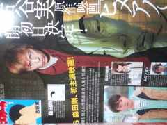 森田剛初主演映画化決定!古谷実「ヒメアノ〜ル」全6巻