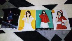 元SKE48松井玲奈☆公式生写真〜まとめ売り7枚セット!