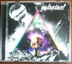 (CD)galaxias!/ガラクシス(柴崎コウ+DECO27+TeddyLoid)☆同題アルバム★