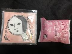 よーじや☆あぶらとり紙&自然化粧石鹸☆SET