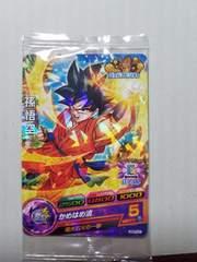 ドラゴンボール 孫悟空×スーパーカップ カード