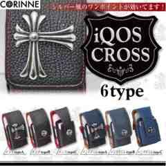 クロスシリーズ TYPE選択 PVCレザー/デニム iQOS 専用ケース