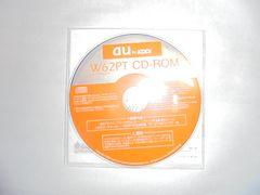 au PANTECH 簡単ケータイ W62PT CD-ROM 新品 未使用 未開封品