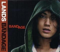 赤西仁(LANDS) / BANDAGE 【CD+DVD】