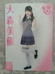 AKB48 生写真オフィシャルトレジャーカード 大森美優�@